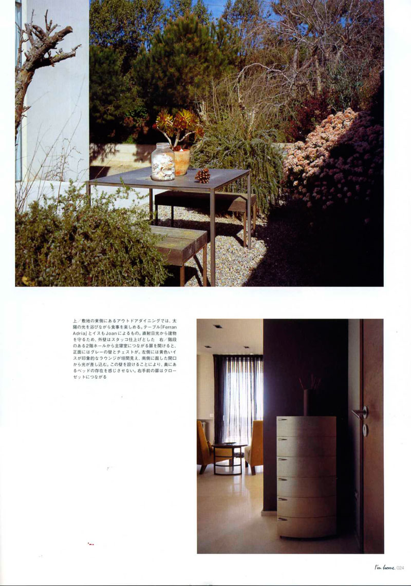 press_joan_lao_im_home_10