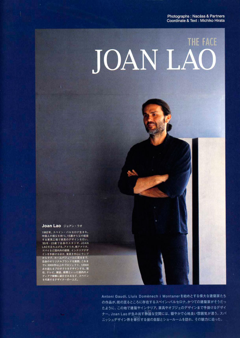 press_joan_lao_im_home_2