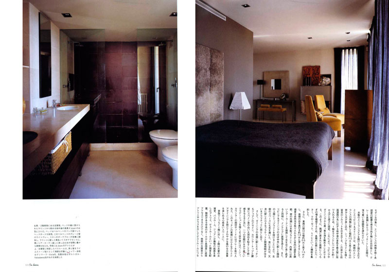press_joan_lao_im_home_8
